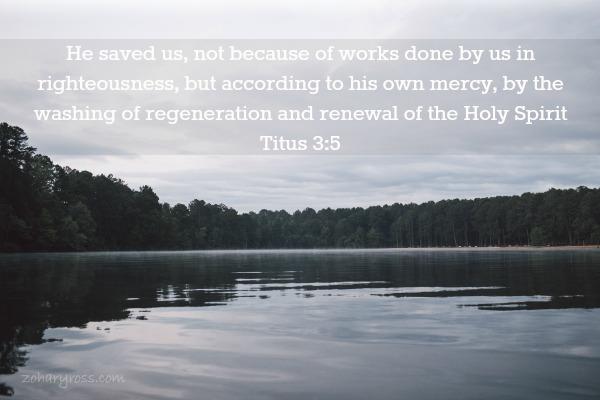 A Baptism Story
